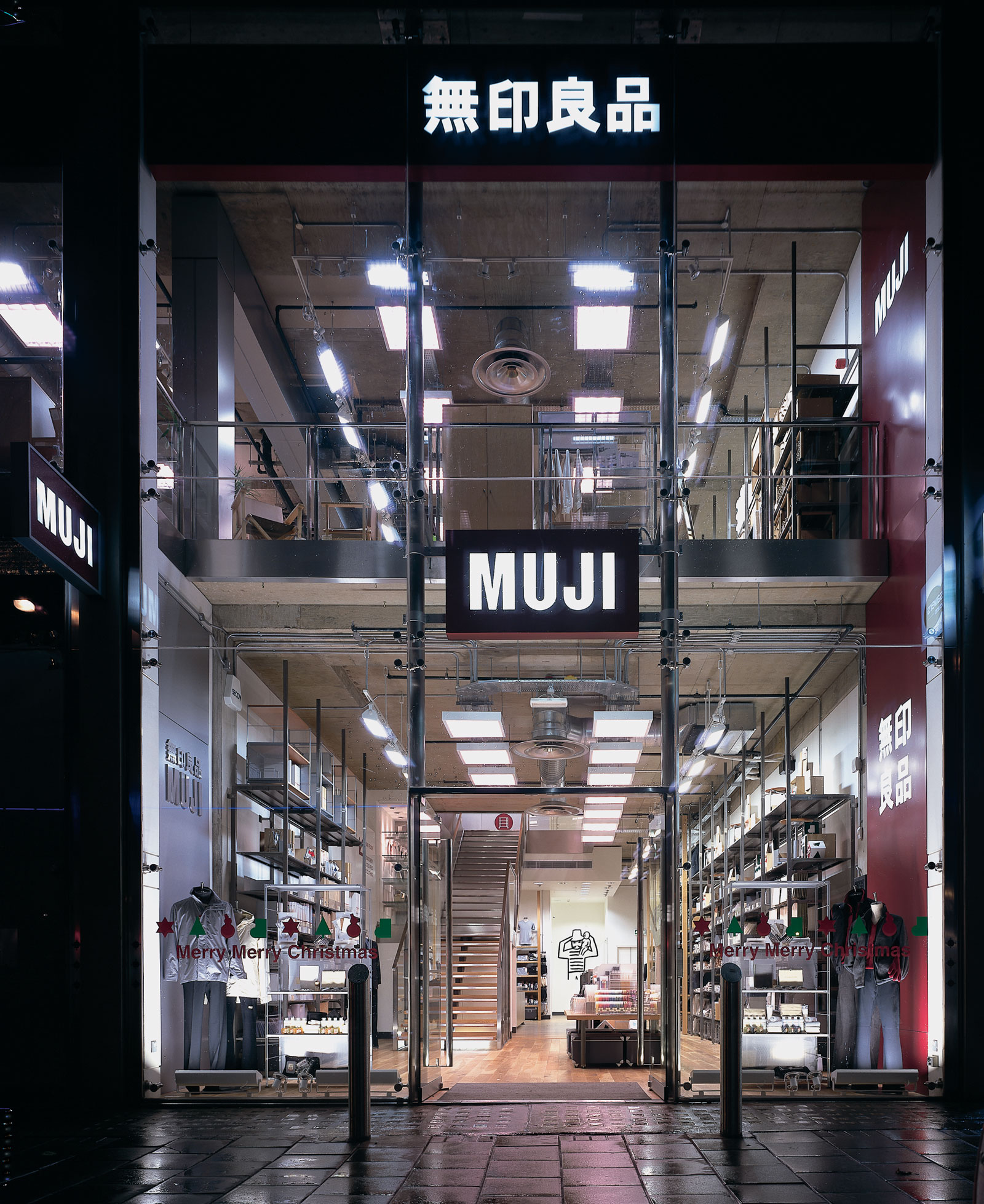 muji-04