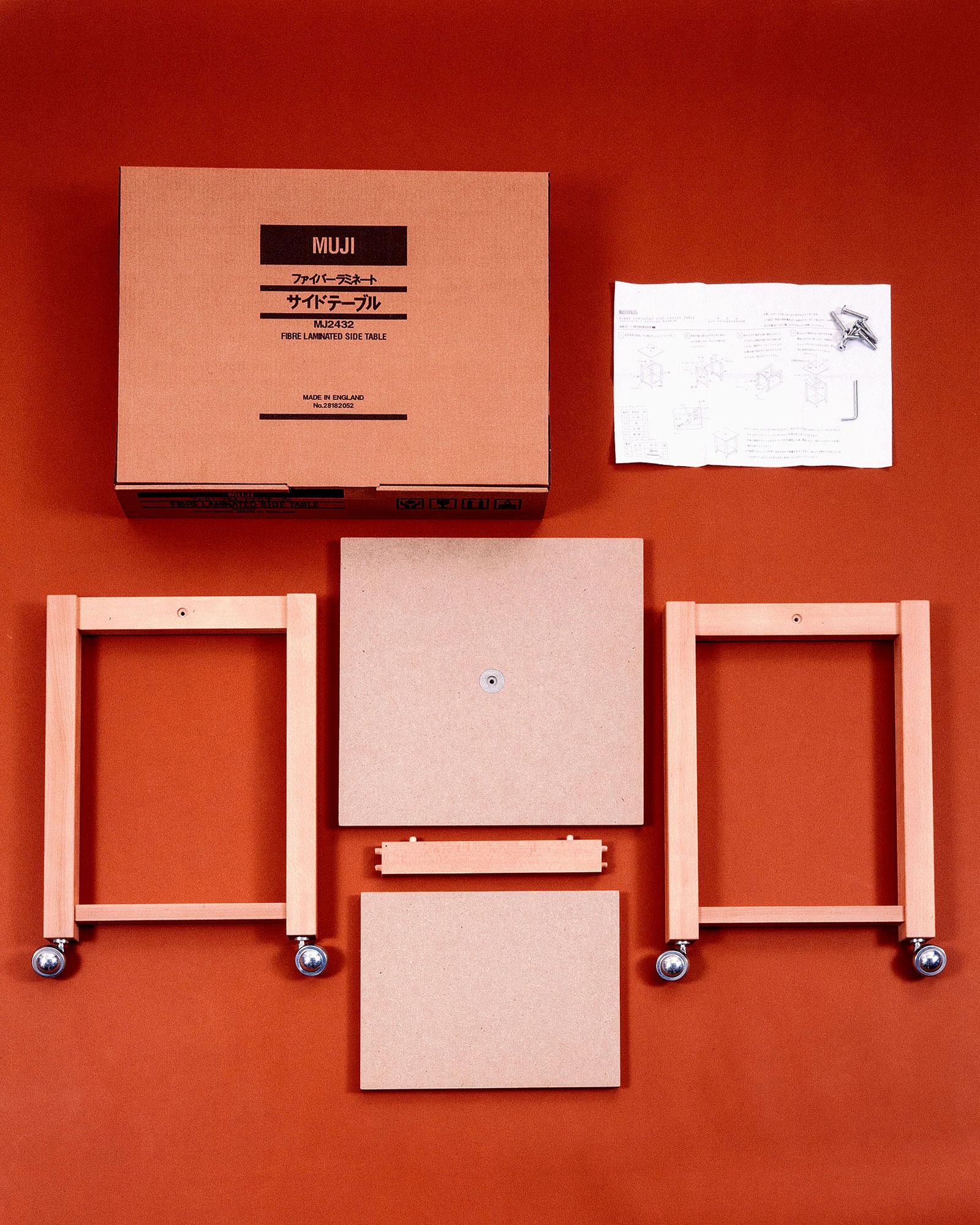 Muji-Furniture_04